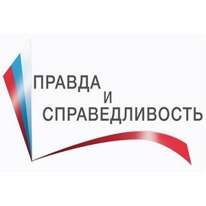 ОНФ в Коми призвал журналистов региона принять активное участие в конкурсе «Правда и справедливость»