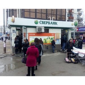 ОНФ в Кабардино-Балкарии заявил о необходимости улучшения предоставления банковских услуг населению
