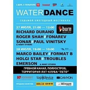 Canyon – официальный спонсор фестиваля Waterdance 2012