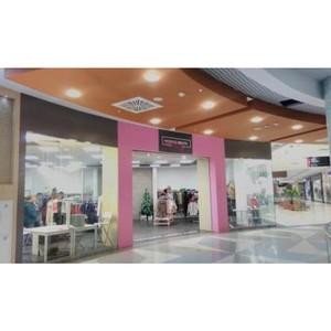 Шоурум «Модное место» открылся в ТРЦ «Аура»