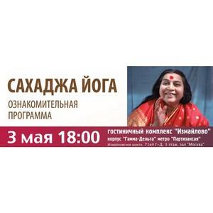 В Москве пройдёт концертное мероприятие, направленное на межкультурное сближение людей