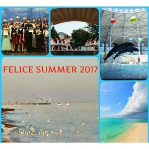Международная академия мюзикла Felice Musica 2017 в Крыму с 10 по 27 июля
