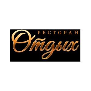 """Ресторан """"Отдых"""" - лучшее место, где можно хорошо посидеть и вкусно поесть в Подольске"""