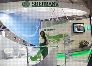Сбербанк России на авиасалоне в Фарнборо