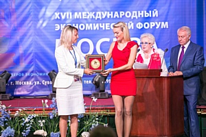 Лидеры экономики России к Новому году получат высокие награды