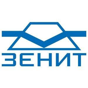 Красногорский завод им. С.А. Зверева посетили представители командования войск ВКО