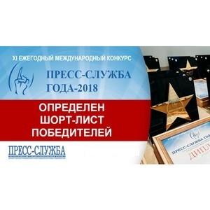 Пресс-служба Пятого канала стала номинантом Международного конкурса