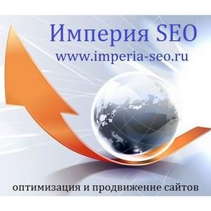 Зачем нужна оптимизация и поисковое продвижение сайта