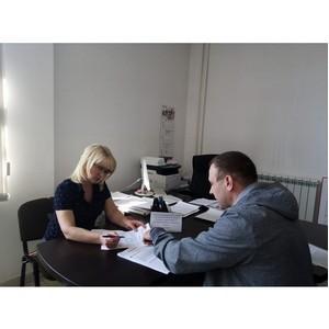 Управление Росреестра на «Дне открытых дверей» в МФЦ Троицка