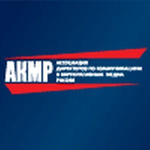Спешите увидеть открытую презентацию лучших кейсов ивент-индустрии вместе с АКМР!
