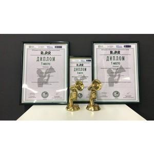 PR Inc. завоевал три награды премии RuPoR