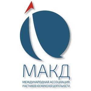 «Россия Космическая» - универсальный ресурс популяризации достижений отечественной космонавтики