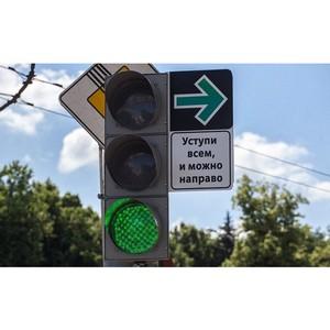 Вступили в силу новые дорожные знаки