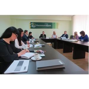 В Белгородском филиале Россельхозбанка обсудили ситуацию на рынке вторичного жилья