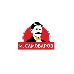 В Санкт-Петербурге открылся ресторан имени купца Ивана Самоварова.