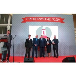 «Любимый Край» признан лучшей компанией Ленинградской области по версии «Делового Петербурга»