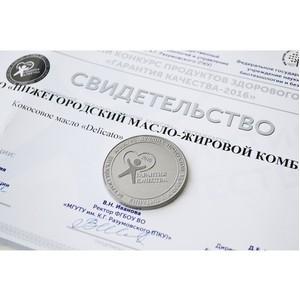 Кокосовое масло Delicato® завоевало серебряную медаль конкурса «Гарантия качества»