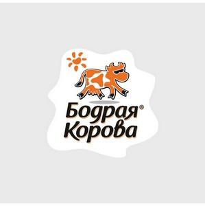 Белгородский хладокомбинат увеличил в прошлом году поставки мороженого в Курскую область на 21%