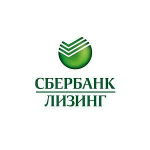 Железнодорожный холдинг ОВК развивает партнерство со «Сбербанк Лизинг»