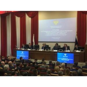 Бизнес-омбудсмен Забайкалья приняла участие в совещании по вопросам защиты прав инвесторов