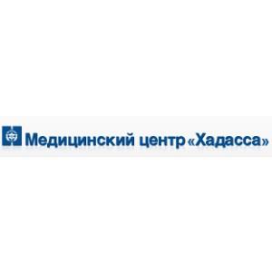 12 ноября 2013 года состоится День Открытых Дверей компании Hadassah | Imer