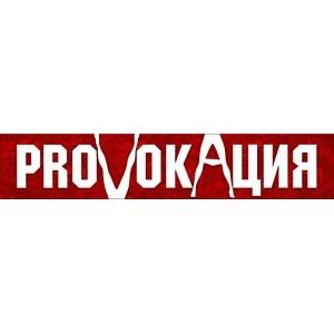 Made in «Провокация»: в России открылся «провокационный» швейный цех