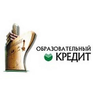 Северо-Западный банк Сбербанка России предлагает студентам воспользоваться образовательными кредитами
