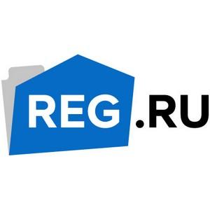 Reg.ru представляет новый конструктор сайтов