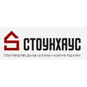Число обладателей удобного жилья в Подмосковье увеличилось с помощью СК «СтоунХаус»