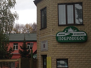 """В Москве прошел семинар по лечению зависимости, в котором приняли участие руководители БФ """"Наше Будущее"""""""