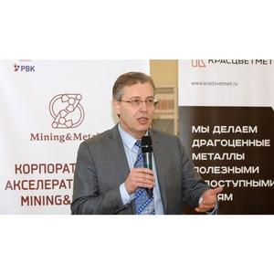 Урал готов стать опорным краем Национальной технологической инициативы