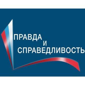 Лауреатами конкурса Фонда ОНФ «Правда и справедливость» стали трое журналистов Амурской области