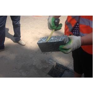 ОНФ в Кемеровской области контролирует качество отремонтированных по федеральной программе дорог