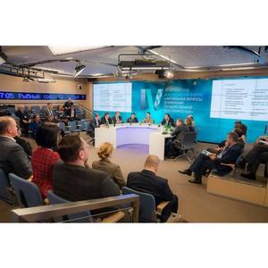 Итоги IV Всероссийского форума «Актуальные вопросы управления государственной собственностью»