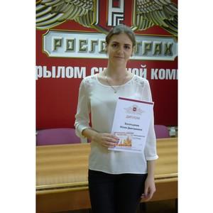 В новом учебном году Росгосстрах назначил именную стипендию пензенской студентке