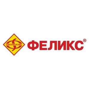"""Реализованный проект компании """"Феликс"""": Следственный комитет РФ"""