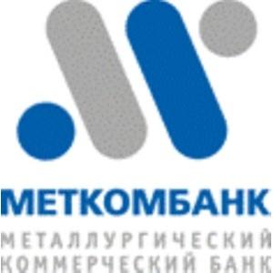 ОАО «Меткомбанк» подвел финансовые итоги 2014 года