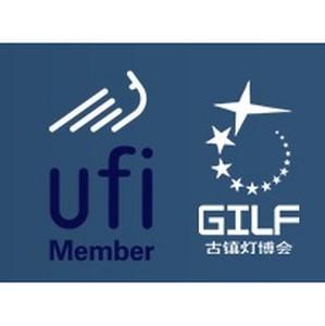 Завершается онлайн-регистрация для участия в Гучжэньской выставке освещения