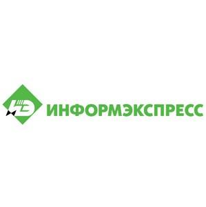 Агентство «Информ Экспресс» – авторизованный партнер «ВКонтакте»