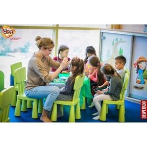 Детский клуб «Ура» в ТРЦ «Аура»: развлечения на любой вкус