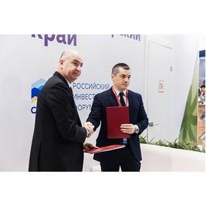 Строительная компания «Семья» заключила инвестиционное соглашение на РИФ 2019 в Сочи