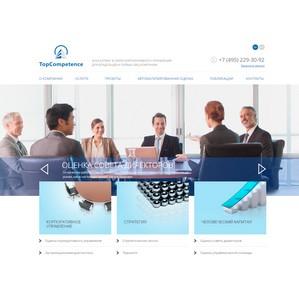 Новая технология оценки эффективности работы топ-менеджеров