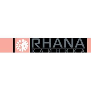 Корпорация Rhana выступает Серебряным партнером конгресса  «Дальневосточная осень — forever!».