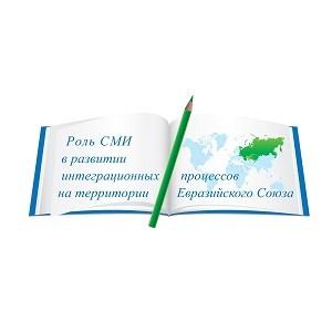 Международная конференция в Подмосковье в отеле Holiday Inn Vinogradovo