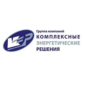 Группа компаний «КЭР» повышает надежность энергоснабжения космодрома «Плесецк»