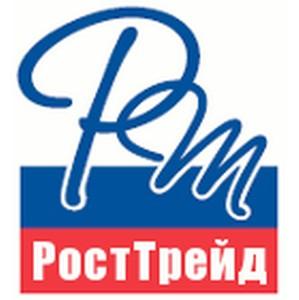 ГК РостТрейд приступил к разработке проектно-сметной документации для ОАО «Кольская ГМК»