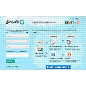 Запущен новый бесплатный образовательный веб-сервис