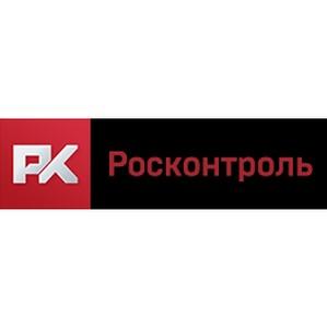 ОЗПП «Росконтроль»  проверил качество чая, который пьют россияне