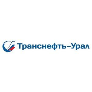 АО «Транснефть – Урал» провело учебно-тренировочное занятие на р. Юргамыш