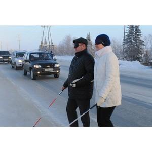 «Белая трость» заявила о проблемах инвалидов